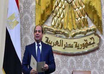 مؤتمر صحفي الأربعاء المقبل لرفض تعديلات الدستور المصري