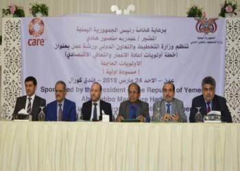وزير يمني: 50 مليار دولار خسائر الاقتصاد منذ بدء الحرب