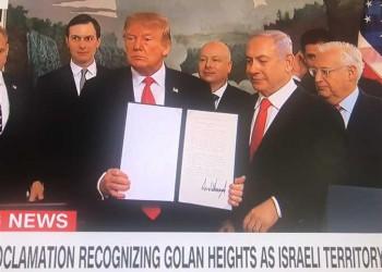 ترامب يوقع على وثيقة سيادة إسرائيل على الجولان