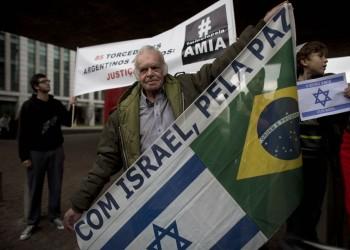 البرازيل: قرار نقل سفارتنا للقدس يحتاج دراسة أعمق