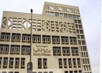 المالية المصرية تطرح سندات خزانة بـ1.25 مليار جنيه