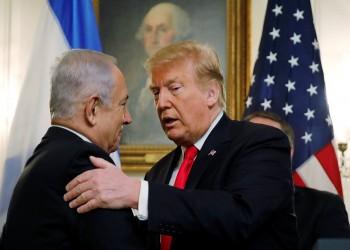 السعودية ترفض اعتراف ترامب بسيادة إسرائيل على الجولان