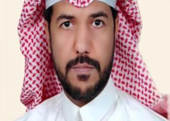 السلطات السعودية رفضت حضور الناشط المعتقل خالد العمير عزاء والده