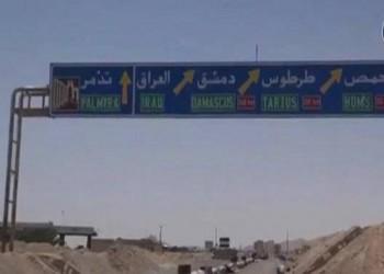 وفد إيراني ببغداد لمناقشة مسارات طريق طهران - دمشق