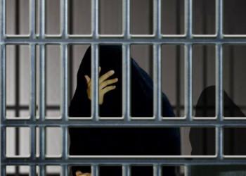 تدهور صحة المعتقلة السعودية نوف عبدالعزيز جراء التعذيب