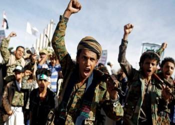 آلاف الحوثيين يحتشدون بصنعاء في ذكرى انطلاق عمليات التحالف
