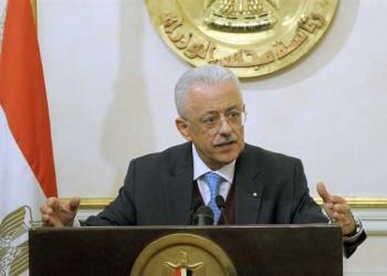 مصر.. بلاغ للنائب العام ضد مسؤولي التعليم بسبب امتحان التابلت