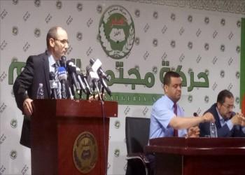 """إخوان الجزائر: إعلان شغور منصب الرئيس """"غير كاف"""""""