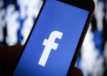 عدد الأموات على فيسبوك سيتخطى عدد الأحياء بحلول عام 2100
