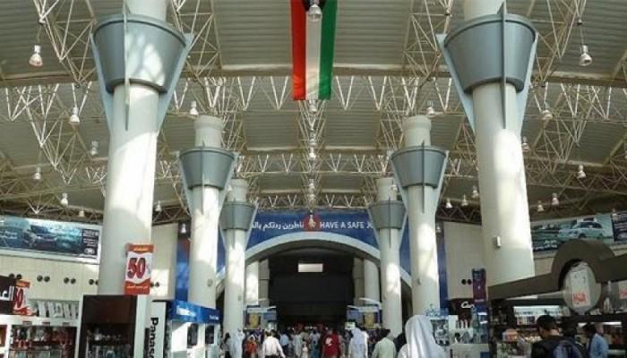 مطار الكويت  ثاني أسوء مطارات العالم