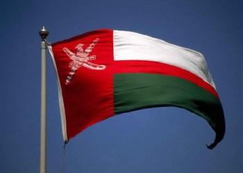 تراجع عجز ميزانية سلطنة عمان 43%