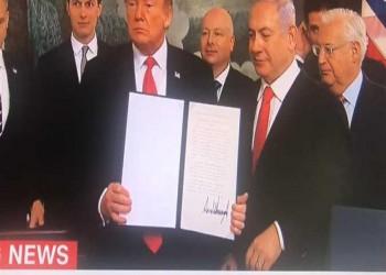 عندما يعتدي قانون الغاب على الجولان بعد القدس