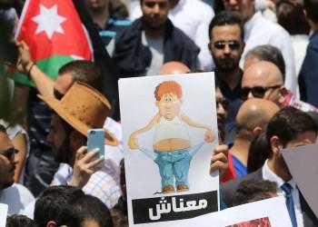 المديونية الأردنية