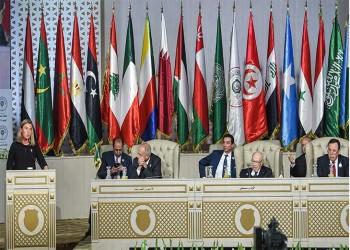 القمة العربية والوهم العربي المشترك