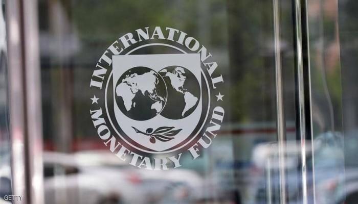 صندوق النقد: الاقتصاد المصري يتطور والديون عقبة