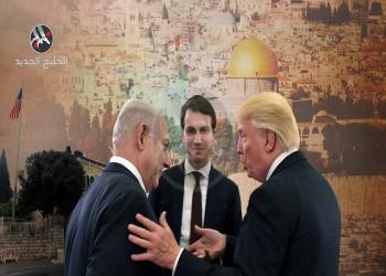 خيارات السلطة  الفلسطينية الأربعة للرد على خطة ترامب