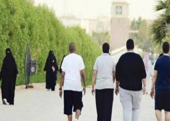 %40 من السعوديين مصابون بالسمنة المفرطة
