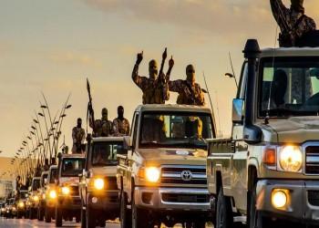 «داعش القابضة»
