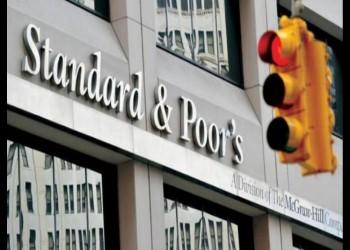 ستاندرد آند بورز تعدل نظرتها لمستقبل سلطنة عمان إلى سلبية