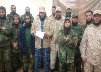 انكشاف المداخلة في ليبيا