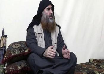 هل عاد البغدادي إلى صيغة ابن لادن؟