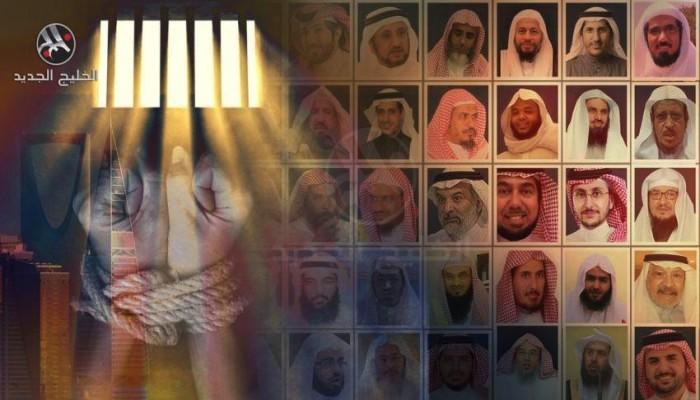 تأجيل محاكمة 15 معتقلا بالسجون السعودية وعزلهم انفراديا
