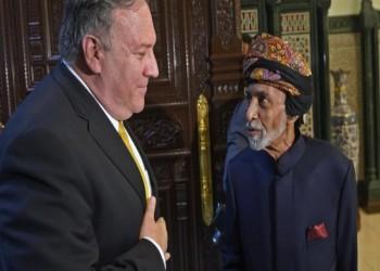 قابوس وبومبيو يبحثان الأزمة اليمنية