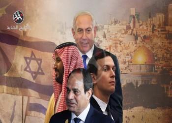 بين النكبة الفلسطينية ونكبات العرب