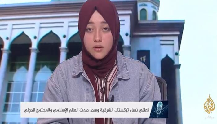 ناشطة إيغورية: المسلمات يجبرن على الزواج من الصينيين الشيوعيين