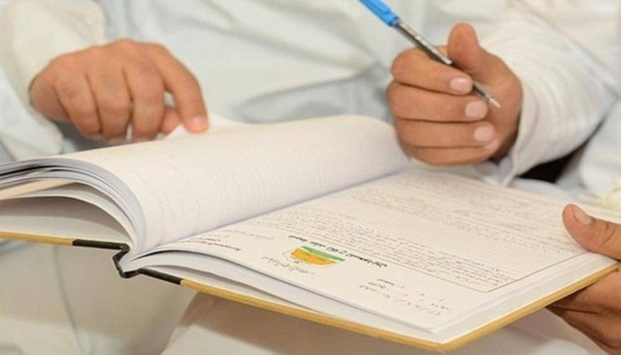 السعودية تبدأ في تحرير عقود الزواج إلكترونيا