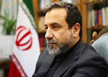 نائب وزير الخارجية الإيراني يصل إلى سلطنة عمان