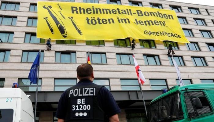 ألمانيا.. احتجاجات ضد شركة تصدر سلاحا للسعودية
