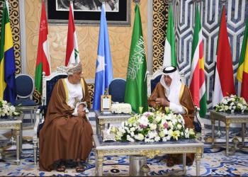 السلطان قابوس يغيب عن قمم مكة الثلاث