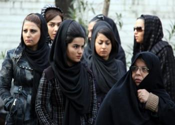 %63 من المتعلمات الإيرانيات عاطلات