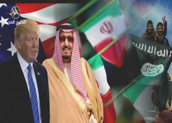 دول الخليج لن تدفع الثمن!