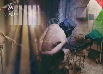 مركز حقوقي: الإمارات نكلت بأسر معتقلي سجن الرزين في العيد