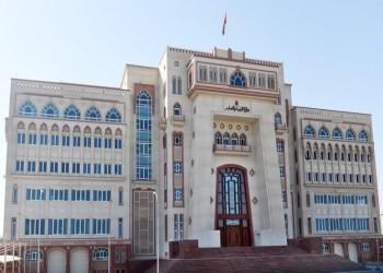 39 جامعة معظمها أمريكية على القائمة السوداء بسلطنة عمان