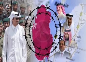 حصار قطر بعد عامين