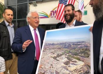 تبرع فريدمان بالضفة لإسرائيل: «صفقة القرن» بالتقسيط!
