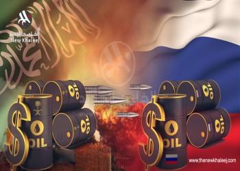 العرب ومأزق أسعار النفط