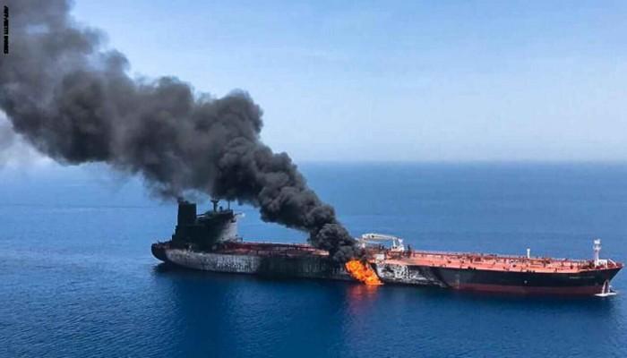 السعودية تدعو المجتمع الدولي لتأمين الملاحة البحرية