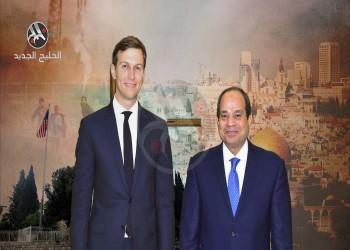 جدوى مشاركة مصر في مؤتمر البحرين