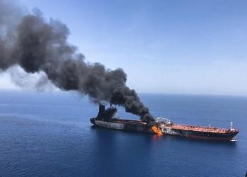 ن. تايمز: هل تقف إيران وراء هجمات خليج عُمان؟