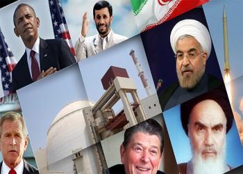 ناشيونال إنترست: الجذور التاريخية للصراع الأمريكي الإيراني