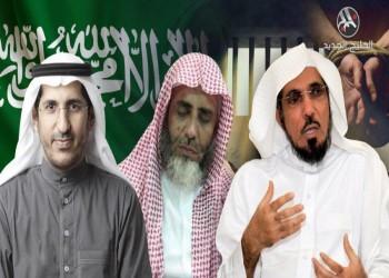 لوب لوج: هل تنوي السعودية إعدام علماء الدين المعتقلين؟