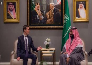 صحفي أمريكي: واشنطن أخطأت بالاعتماد على السعودية بصفقة القرن