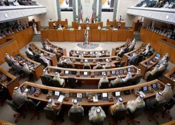 مجلس الأمة الكويتي يدعو لمقاطعة مؤتمر البحرين
