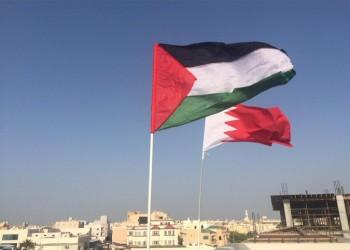 احتجاجات بحرينية بأعلام فلسطينية رفضا لورشة المنامة