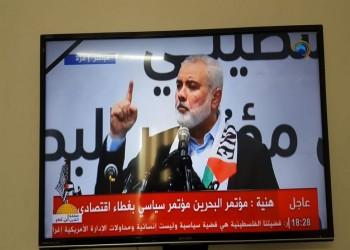 هنية يوجه رسالة للمجتمعين بمؤتمر البحرين ويدعو عباس للقاء عاجل