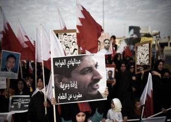 بالتزامن مع مؤتمر المنامة.. 5 أسئلة من رايتس ووتش للبحرين